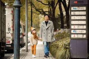 公益微电影十三根半杭州热拍洪天明寇振海上演父子情深